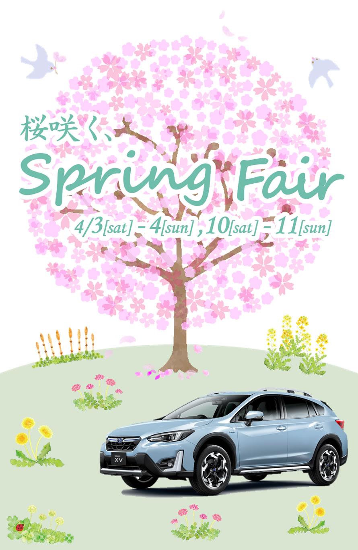 桜咲く、Spring Fair