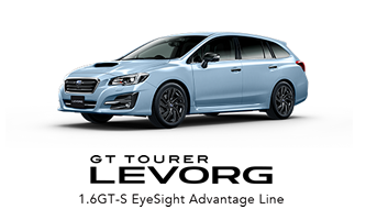 レヴォーグ 1.6GT-S EyeSight Advantage Line