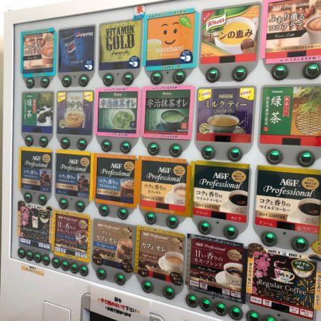 自動販売機が新しくなりました★