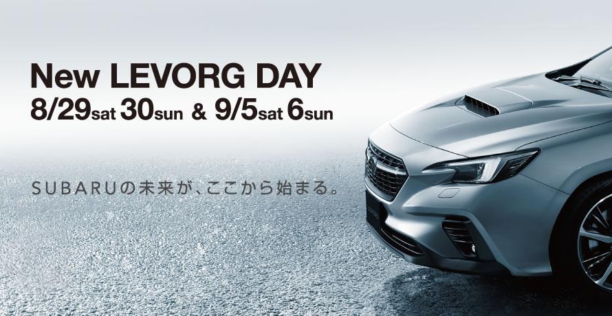 New LEVORG DAY