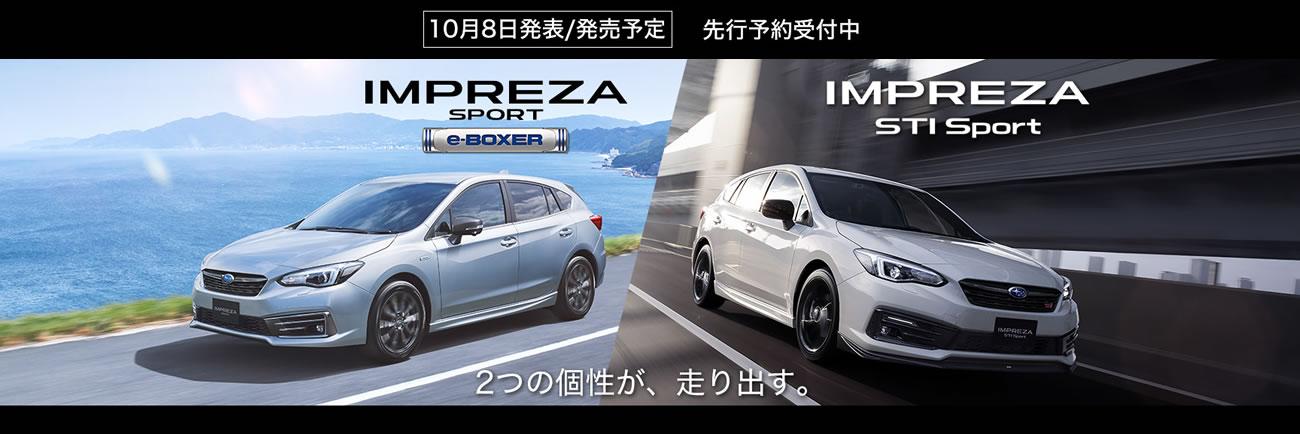 新型車情報