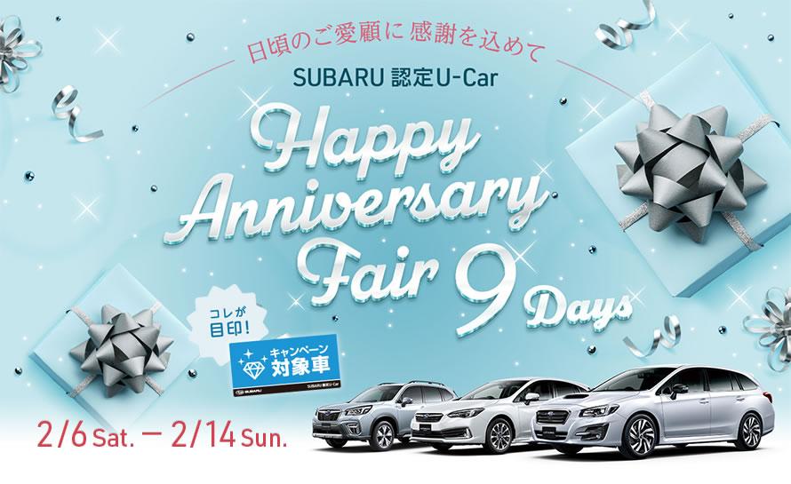 Happy Anniversary Fair 9Days