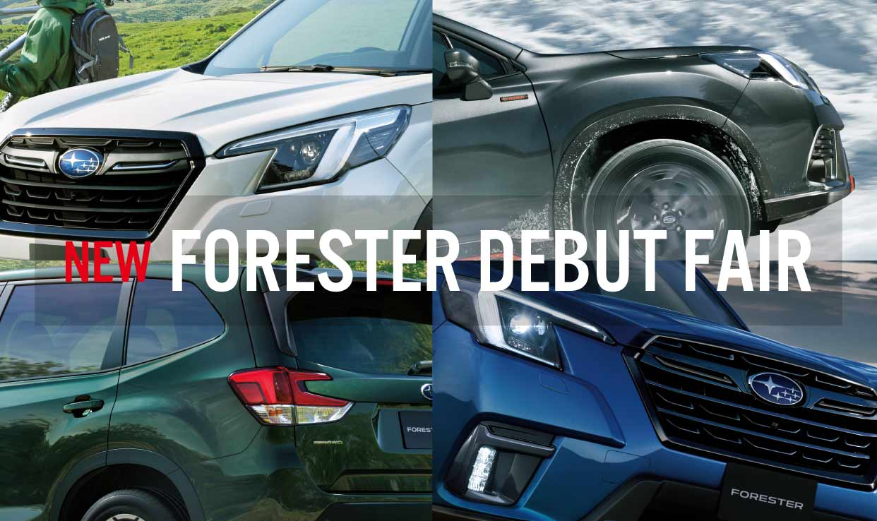 NEW FORESTER DEBUT FAIR 開催ッッ!!!